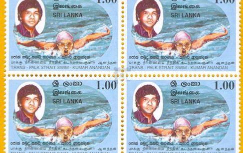 1984 Kumar Anandan